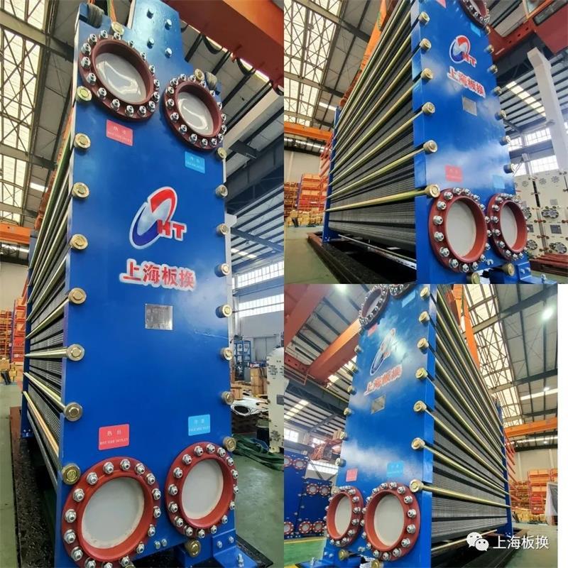 Giant plate heat exchanger -2